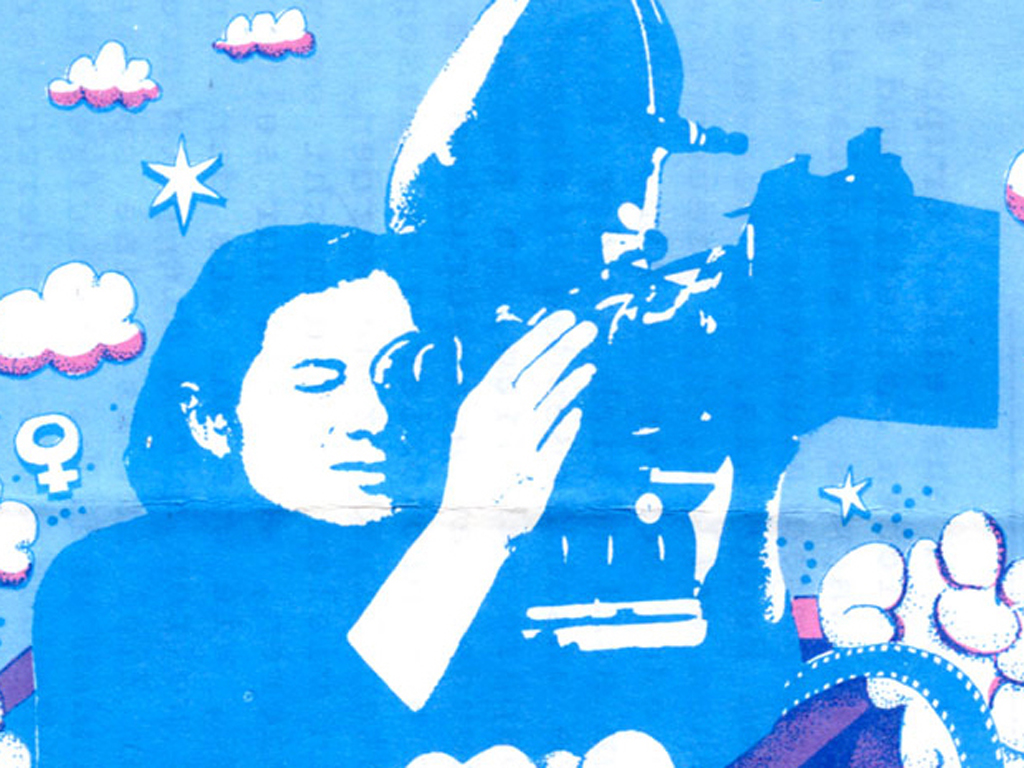 Ausschnitt aus Plakat Frauenkino München